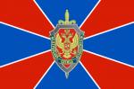 512px-FSB_Flag_0.png
