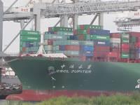 Bow of the CSCl ship Jupiter in Rotterdam, CC 3 sharealike, courtesy of Alma Mulalic & Yann Fauché and Wikimedia Commons
