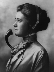 Archaic Telephone Operator, c. 425 AD - Courtesy Library of Congress
